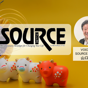 SOURCE-WS-21ー01