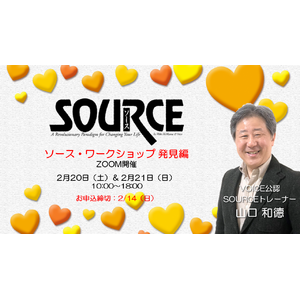 SOURCE-WS-21ー02